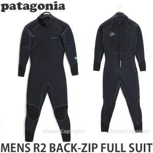 パタゴニア メンズ R2 バッグジップ フルスーツ 【Patagonia MENS R2 BACK ZIP FULL SUIT】 サーフィン ウェット 3.5mm / 3mm SURF WET カラー:Black|s3store