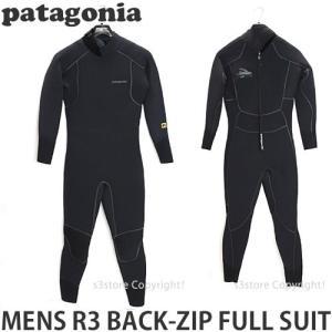 パタゴニア メンズ R3 バッグジップ フルスーツ 【Patagonia MENS R3 BACK ZIP FULL SUIT】 サーフィン ウェット 4.5mm / 3.5mm SURF WET カラー:Black|s3store