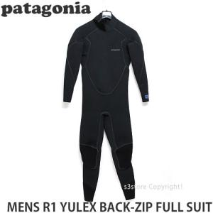 パタゴニア メンズ R1 ユーレックス バッグジップ フルスーツ 【Patagonia MENS R1 YULEX BACK-ZIP FULL SUIT】 サーフィン ウェットスーツ SURF カラー:Black|s3store