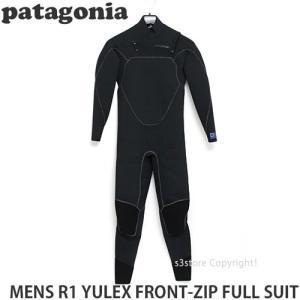 パタゴニア メンズ R1 ユーレックス フロントジップ フルスーツ 【Patagonia MENS R1 YULEX FRONT-ZIP FULL SUIT】 サーフィン ウェットスーツ カラー:Black|s3store
