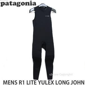 パタゴニア メンズ R1 ライト ユーレックス ロング ジョン 【Patagonia MENS R1 LITE YULEX LONG JOHN】 サーフィン ウェットスーツ SURF WET カラー:Black|s3store