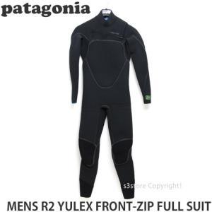 パタゴニア メンズ R2 ユーレックス フロントジップ フルスーツ 【Patagonia MEN R2 YULEX FRONT-ZIP FULL SUIT】 サーフィン ウェットスーツ SURF カラー:Black|s3store