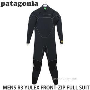 パタゴニア メンズ R3 ユーレックス フロントジップ フルスーツ 【Patagonia MEN R3 YULEX FRONT-ZIP FULL SUIT】 サーフィン ウェットスーツ SURF カラー:Black|s3store