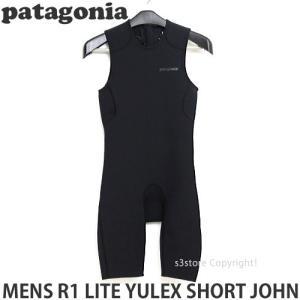 パタゴニア メンズ R1 ライト ユーレックス ショート ジョン 【Patagonia MENS R1 LITE YULEX SHORT JOHN】 ウェットスーツ サーフィン SUP|s3store
