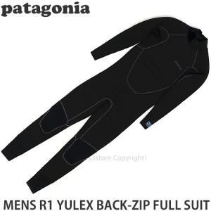 パタゴニア メンズ バッグジップ フルスーツ Patagonia MENS R1 YULEX BACK-ZIP FULL SUIT サーフィン ウェットスーツ カラー:Black|s3store