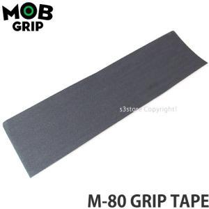 "【Size】 W:9"" x L:33"" (幅約23cm x 長さ約84cm)  MOBグリップの新製..."