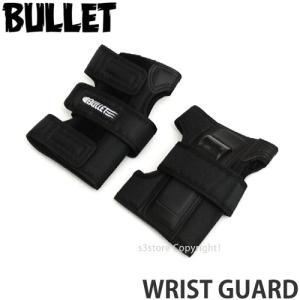 バレット リスト ガード BULLET WRIST GUARD スケートボード プロテクター セーフティ 手 手首 保護 安全 サポート SKATE カラー:Black|s3store