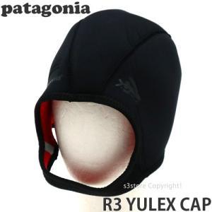 パタゴニア R3 ユーレックス キャップ Patagonia R3 YULEX CAP 帽子 ウェット サーフ ダイビング 海 防寒 ラバー WET SURF SUP カラー:BLK|s3store