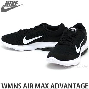 ナイキ ウィメンズ エアマックス アドバンテージ NIKE WMNS AIR MAX ADVANTAGE スニーカー ランニング シューズ Col:ブラック/ホワイト|s3store