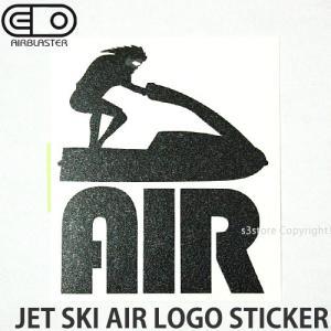 エアブラスター ジェット エアー ロゴ ステッカー AIRBLASTER JET SKI AIR LOGO STICKER スノボ SNOWBOARD Color:Black Size:9.5cmx8.2cm|s3store
