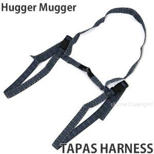 ハガー マガー タパス ハーネス HUGGER MUGGER TAPAS HARNESS ヨガマット...