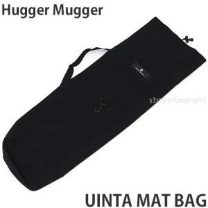 ハガー マガー ウルトラ マット バッグ HUGGER MUGGER UINTA MAT BAG ヨ...