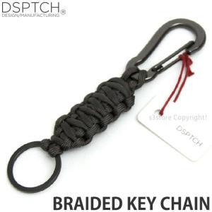 ディスパッチ ブレイデッド キー チェーン DSPTCH Braided Key Chain アクセサリ 小物 鍵 アメリカ カラー:Charcoal/Gunmetal|s3store