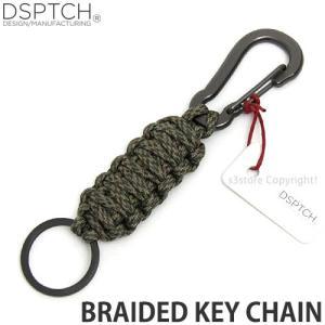ディスパッチ ブレイデッド キー チェーン 【DSPTCH Braided Key Chain】 アクセサリ 小物 鍵 アメリカ カラー:Digi Camo/Gunmetal|s3store