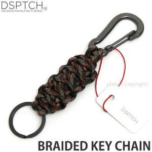 ディスパッチ ブレイデッド キー チェーン DSPTCH Braided Key Chain アクセサリ 小物 鍵 アメリカ カラー:Fall Camo/Gunmetal|s3store