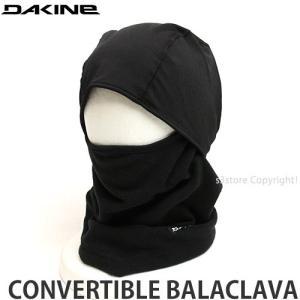 ダカイン コンバーチブル バラクラバ 【DAKINE CONVERTIBLE BALACLAVA】 国内正規 スノーボード ビーニー フルフェイスマスク ヘルメット カラー:BLACK サイズ:|s3store