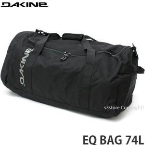 ダカイン EQバッグ 74L 【DAKINE EQ BAG 74L】 スノーボード スノボ ボストン パッカブル カバン 大容量 コンパクト SNOWBOARD カラー:BLK|s3store