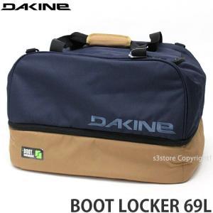 ダカイン ブーツ ロッカー 69L 【DAKINE BOOT LOCKER 69L】 GEAR BAG バック ボストン アウトドア 撥水性 耐久性 スノー カラー:BOZEMAN|s3store