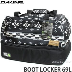 ダカイン ブーツ ロッカー 【DAKINE BOOT LOCKER 69L】 国内正規品 BAG バック ボストン アウトドア 撥水性 耐久性 スノー マリン カラー:FIRESIDE サイズ:69L|s3store