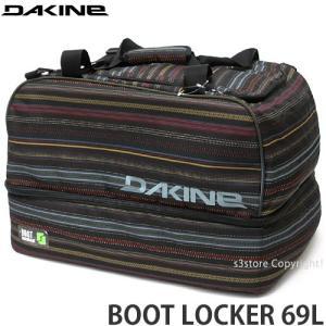 ダカイン ブーツ ロッカー 69L 【DAKINE BOOT LOCKER 69L】 GEAR BAG バック ボストン アウトドア 撥水性 耐久性 スノー カラー:NEVADA|s3store