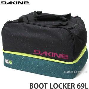 ダカイン ブーツ ロッカー 69L 【DAKINE BOOT LOCKER 69L】 GEAR BAG バック ボストン アウトドア 撥水性 耐久性 スノー カラー:SPRADICAL|s3store