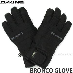 ダカイン ブロンコ グローブ DAKINE BRONCO GLOVE スノボ メンズ ゴアテックス 防水 耐久 透湿 SNOWBOARD MENS GORE-TEX カラー:BLACK|s3store