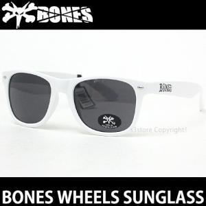 ボーンズ ウィール サングラス BONES WHEELS SUNGLASS スケート 眼鏡 紫外線 UVケア 保護 アクセサリー 小物 雑貨 コーデ SKATE Col:White|s3store