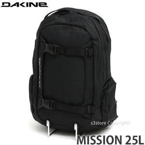 ダカイン ミッション 25L 【DAKINE MISSION 25L】 スノーボード リュック バックカントリー スケート タウンユース BAG PACK カラー:BLK|s3store