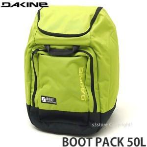 ダカイン ブーツ パック DAKINE BOOT PACK 50L 国内正規品 スノーボード バッグ バックパック リュック SNOWBOARD BACKPACK BAG Color:DCT|s3store