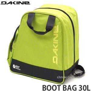 ダカイン ブーツ バック DAKINE BOOT BAG 30L 国内正規品 スノーボード スキー ボストン SNOWBOARD Color:DARK CITRON|s3store