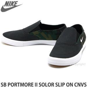 ナイキ エスビー スリッポン キャンバス NIKE SB PORTMORE 2 SOLAR SLIP CANVAS スニーカー シューズ 靴 カラー:ブラック/ホワイト/ガムYEL|s3store