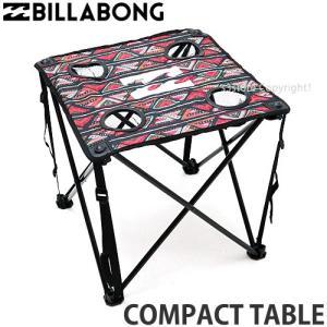 ビラボン コンパクト テーブル BILLABONG COMPACT TABLE アウトドア 机 折り畳み ポータブル フェス BBQ キャンプ ピクニック カラー:MUL|s3store