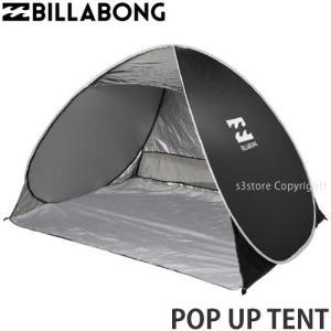 ビラボン ポップ アップ テント BILLABONG POP UP TENT アウトドア ワンタッチ 折り畳み ポータブル フェス BBQ キャンプ カラー:BLK|s3store