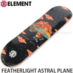 エレメント ELEMENT FEATHERLIGHT ASTRAL PLANE 国内正規品 スケート スケボー デッキ 板 ストリート カラー:EvanS サイズ:8.25x32.2|s3store