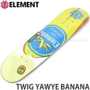 エレメント ELEMENT TWIG YAWYE BANANA 国内正規品 スケートボード スケボー デッキ 板 ストリート プロ 初心者 サイズ:7.125x29.5|s3store