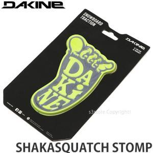 ダカイン ストンプ DAKINE SHAKASQUATCH STOMP 国内正規品 スノーボード スノボ 板 デッキパッド トラクション カラー:BCT サイズ:F s3store