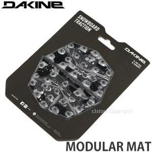 ダカイン マット DAKINE MODULAR MAT 国内正規品 スノーボード スノボ 板 デッキパッド トラクション ストンプ カラー:BLK サイズ:F|s3store