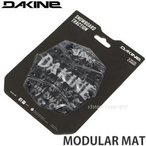 ダカイン マット DAKINE MODULAR MAT 国内正規品 スノーボード スノボ 板 デッキパッド トラクション ストンプ カラー:RSK サイズ:F|s3store