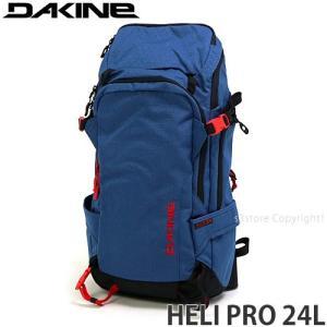 ダカイン ヘリ プロ DAKINE HELI PRO 24L 登山 バックカントリー スノーボード バッグ バックパック ギア BAG PACK SNOW カラー:SCT|s3store