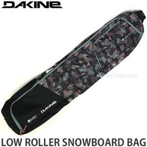 ダカイン ロー ローラー スノーボード バッグ DAKINE LOW ROLLER SNOWBOARD BAG ボードケース ウィール タイヤ カラー:B4B Size:157cm|s3store