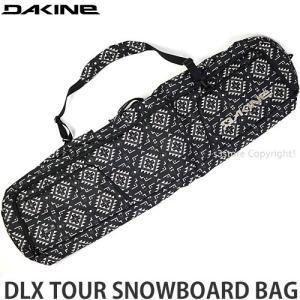 19model ダカイン デラックス ツアー スノーボード バッグ DAKINE DLX TOUR SNOWBOARD スノーボード カラー:SILVERTON ONYX サイズ:157cm|s3store