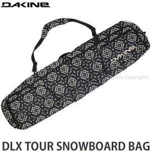 19model ダカイン デラックス ツアー スノーボード バッグ DAKINE DLX TOUR SNOWBOARD スノーボード カラー:SILVERTON ONYX サイズ:165cm|s3store