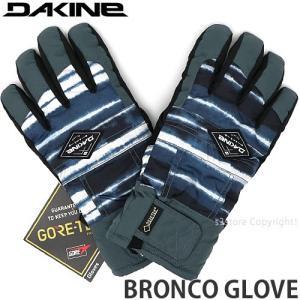 ダカイン ブロンコ グローブ DAKINE BRONCO GLOVE 手袋 スノーボード スノボ 防寒 保温 メンズ 防水 SNOW カラー:RSN|s3store