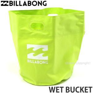ビラボン ウェット バケット BILLABONG WET BUCKET バッグ かばん ビーチ 海水浴 アウトドア バケツ 折畳み 着替え カラー:LIM サイズ:50L|s3store