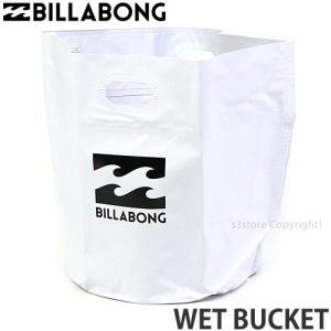 ビラボン ウェット バケット BILLABONG WET BUCKET バッグ かばん ビーチ 海水浴 アウトドア バケツ 折畳み 着替え カラー:WHT サイズ:50L|s3store