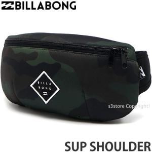ビラボン サップ ショルダー BILLABONG SUP SHOULDER サーフィン アウトドア バッグ 鞄 かばん 肩かけ コーデ カラー:CMO サイズ:F|s3store