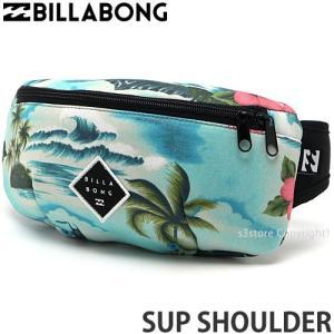 ビラボン サップ ショルダー BILLABONG SUP SHOULDER サーフィン アウトドア バッグ 鞄 かばん 肩かけ コーデ カラー:MNT サイズ:F|s3store