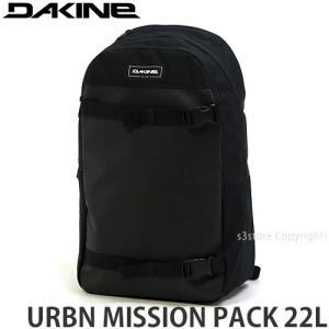 ダカイン アーバン ミッション パック DAKINE URBN MISSION 22L スケボー リュック キャリー SKATEBOARD BAG カラー:BLK 容量:22L|s3store