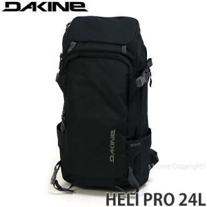 ダカイン ヘリ プロ DAKINE HELI PRO 24L スノーボード スキー バッグ バックパック 登山 バックカントリー ギアバッグ カラー:BLK|s3store