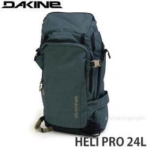 ダカイン ヘリ プロ DAKINE HELI PRO 24L スノーボード スキー バッグ バックパック 登山 バックカントリー ギアバッグ カラー:DSL|s3store
